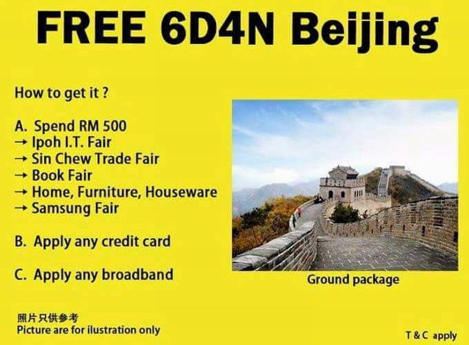 free 6D4N Beijing tour