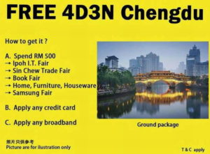 free Chengdu
