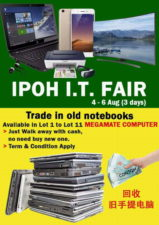 trade in old notebook