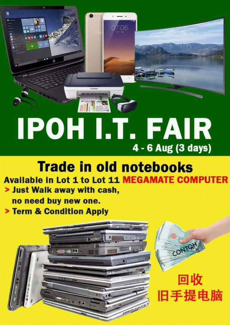 trade in your old notebook for cash