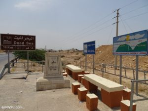 1 Dead Sea Jordan