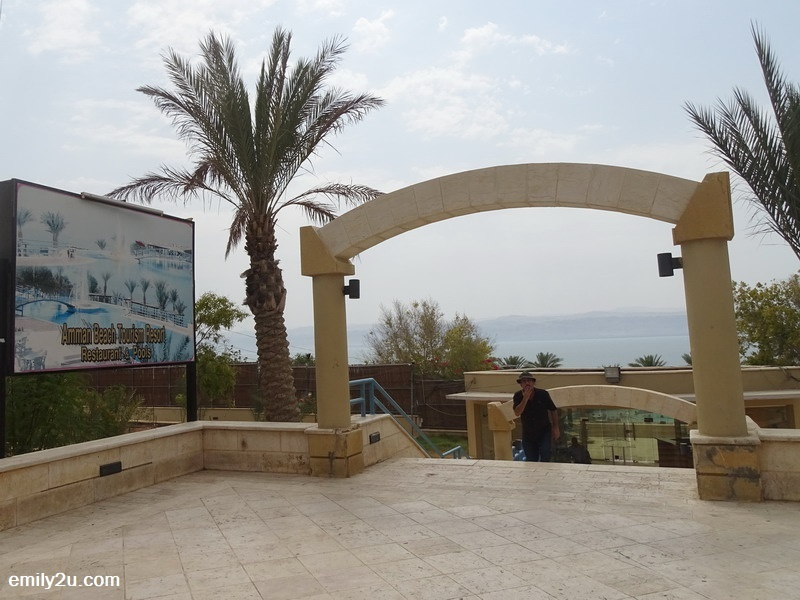 2. entrance to Amman Beach Tourism Resort Restaurant and Pools