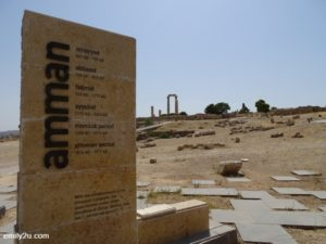 3 Amman Citadel Jordan