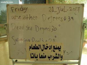 4 Dead Sea Jordan