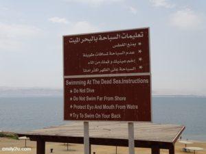5 Dead Sea Jordan