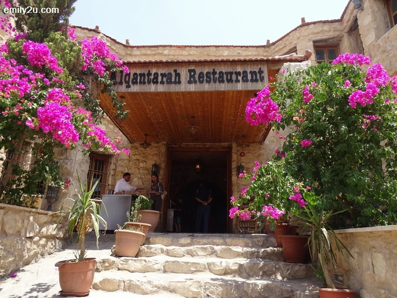 Alqantarah Restaurant in Petra