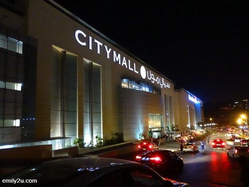 Citymall, Amman