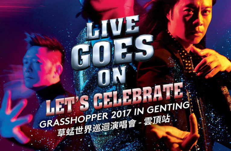 Let's Celebrate Life with Grasshopper this New Year's Eve
