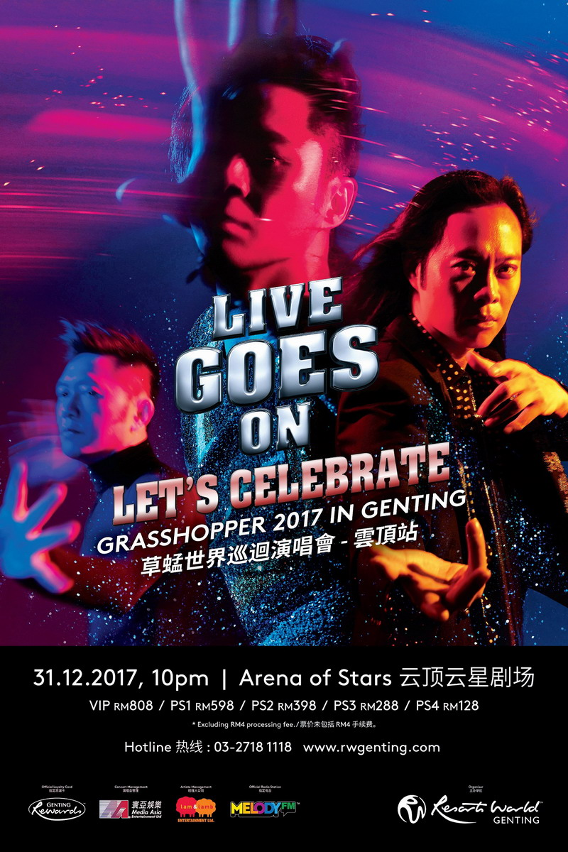 Live Goes On Let's Celebrate Grasshopper 2017