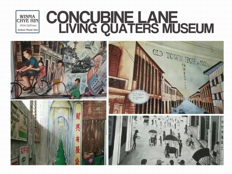 Concubine Lane Living Quarters Museum
