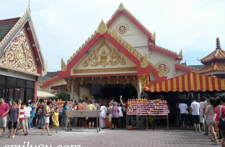 Announcement: Wesak Day Programme 2019 @ Wat Siribunyamagaram