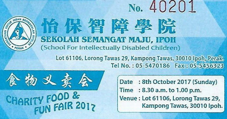 Perak Association For Intellectually Disabled (PAFID) Charity Food Fair