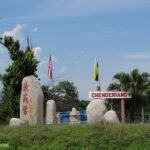 Taman Eko-Rimba Lata Kinjang, Chenderiang