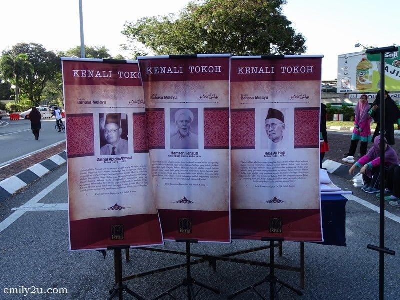 14. tokoh-tokoh Bahasa Melayu