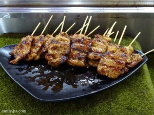 29 pork grilled with honey sauce