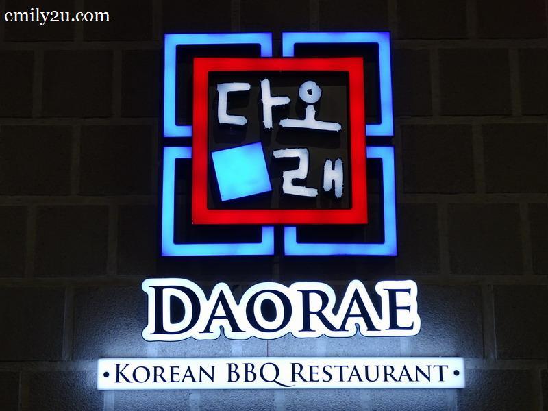 11. Daorae Korean BBQ Restaurant, Awana SkyCentral
