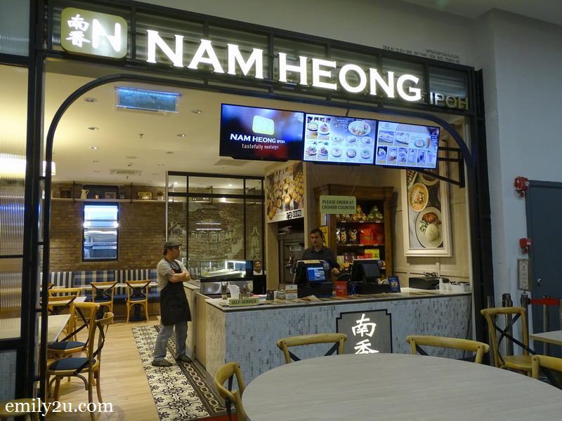 15. Nam Heong Ipoh, Awana SkyCentral
