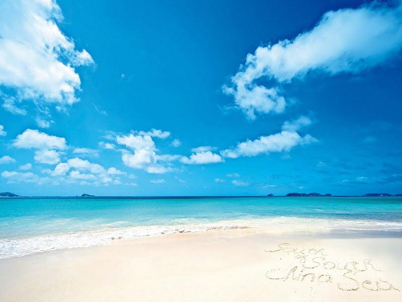 2. South of South China Sea