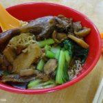 Signature Duck Noodles @ Pun Chun Restaurant, Bidor
