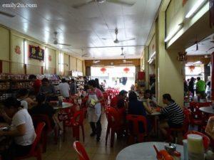 7 Pun Chun Restaurant