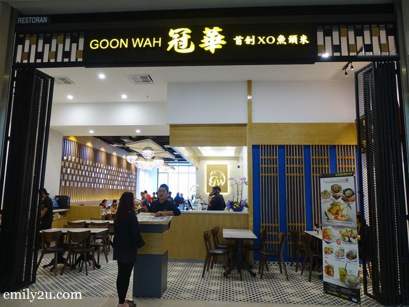 9. Goon Wah Restaurant, SkyAvenue