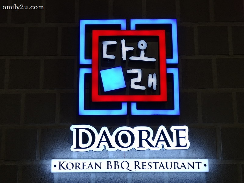 1. Daorae Korean BBQ Restaurant, Awana SkyCentral