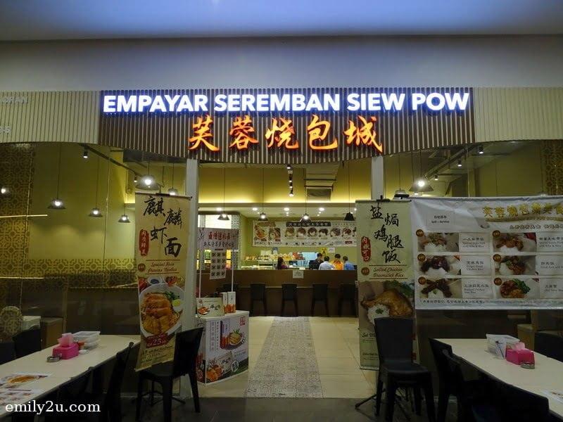 1. Empayar Seremban Siew Pow, Awana SkyCentral