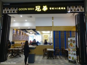 1 Goon Wah Restaurant