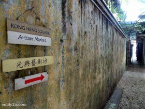1 Kong Heng Square Artisan Market