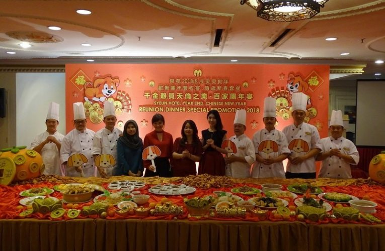 Let's Welcome the Spring Festival with a Family Reunion Dinner