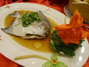 14 Steamed Pomfret