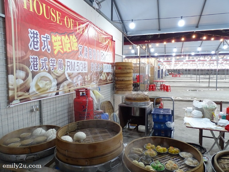 8. House of Lee Wah Dim Sum