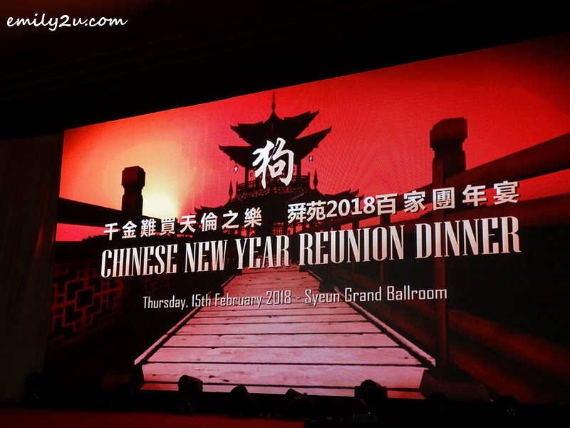 1. Chinese New Year reunion dinner at Syeun Hotel Ipoh