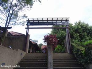 1 Taman Warisan Pertanian Putrajaya