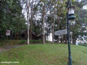 7 Taman Warisan Pertanian Putrajaya