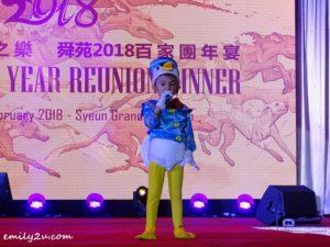 9 CNY Reunion dinner Syeun Hotel