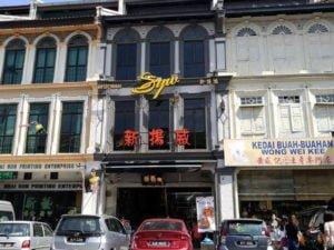 Restaurant SYW