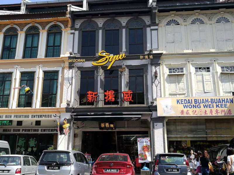 1. Restaurant SYW Ipoh