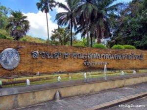 1 Hat Yai Municipal Park