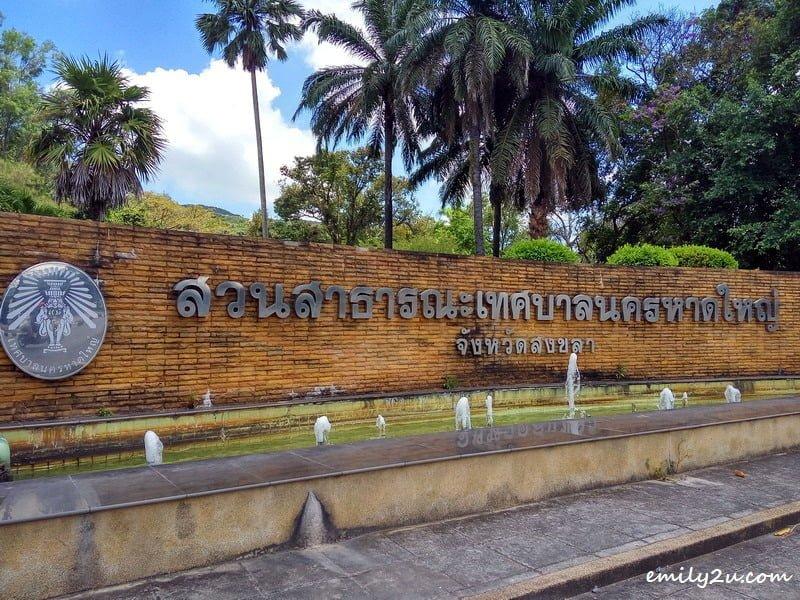 1. Hat Yai Municipal Park