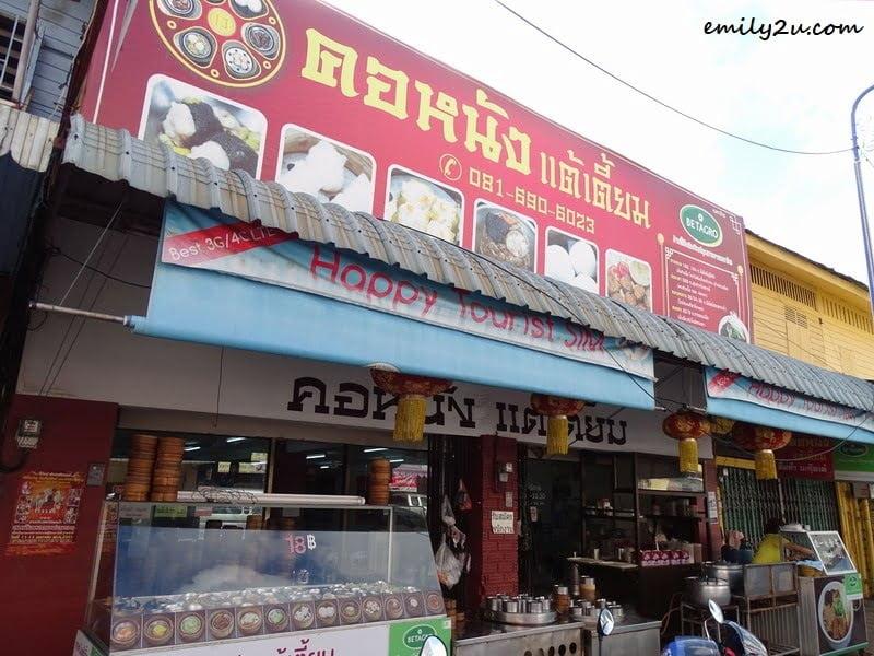 1. Kho Nang Tae Tiam