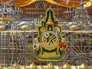 12 Phra Maha Chedi Tripob Trimongkol