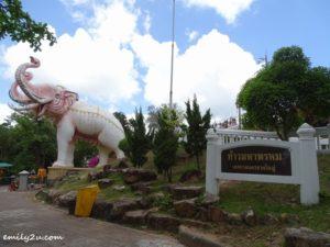 14 Hat Yai Municipal Park