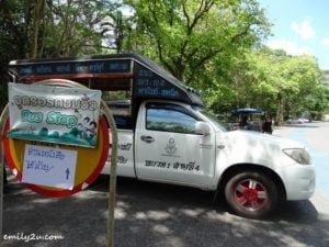 2 Hat Yai Municipal Park