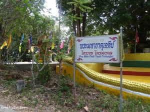 3 Phra Maha Chedi Tripob Trimongkol