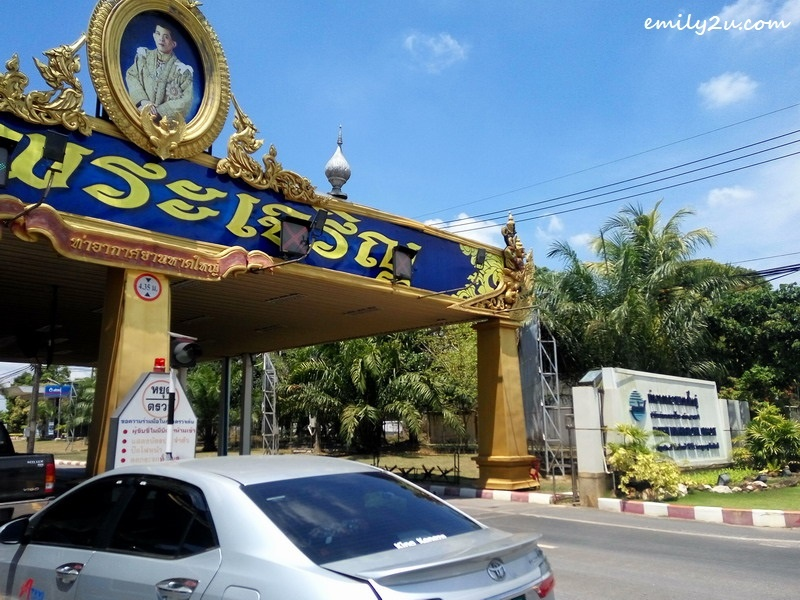 4. the arch at Hat Yai International Airport (HDY)