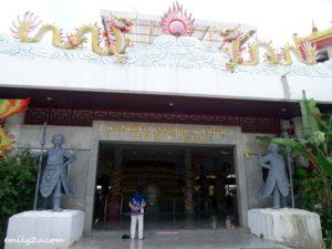 5 Hat Yai Municipal Park