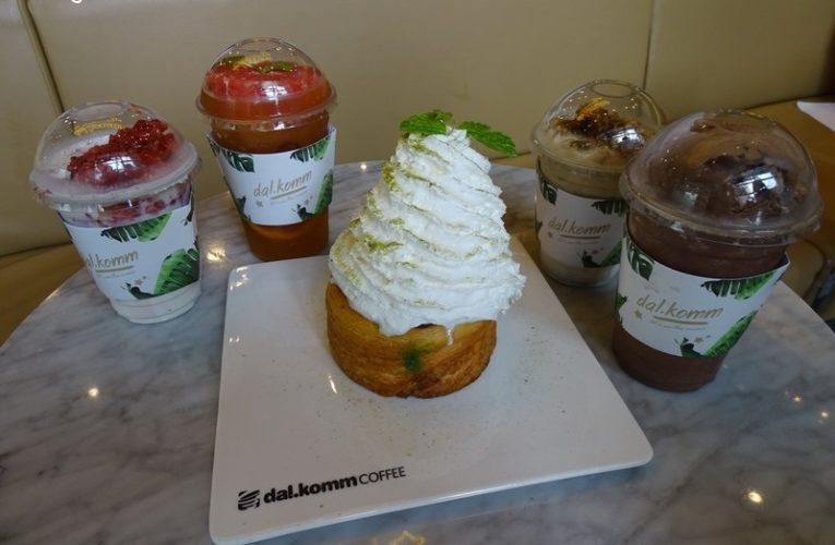 dal.komm COFFEE, SkyAvenue, Resorts World Genting