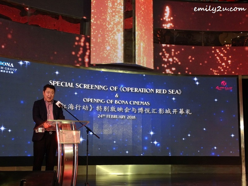 8. Mr. Yu Dong (Bona Film Group Chairman & General Manager of the Board) delivers his opening speech