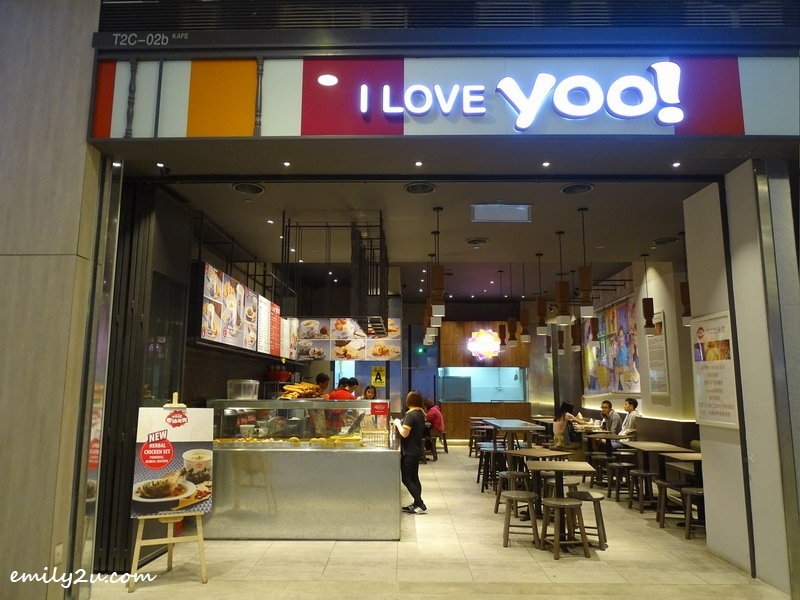 1. I Love Yoo! at SkyAvenue